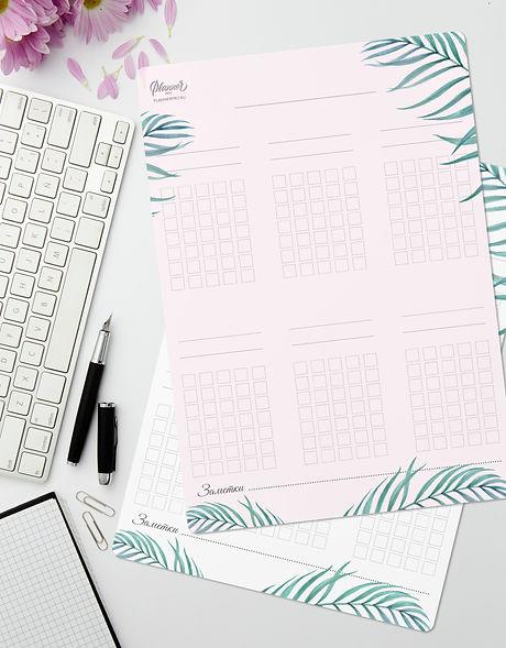 2. трекер роз жен на столе.jpg