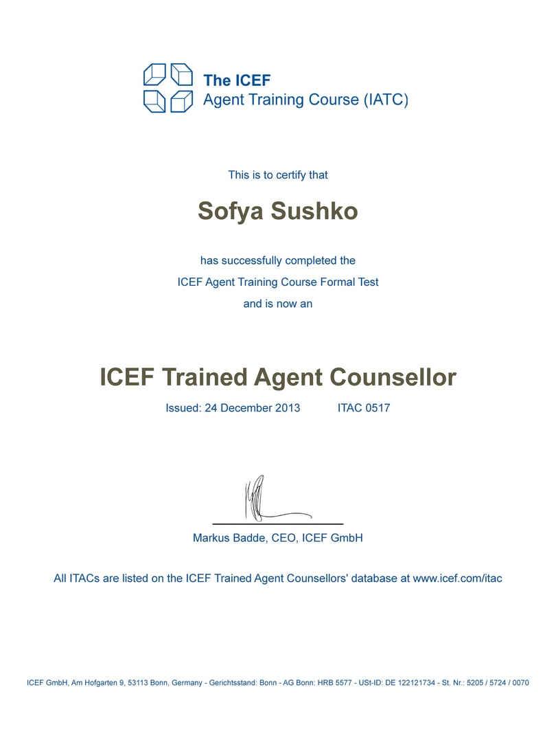 ICEF certificate Софья Сушко.jpg