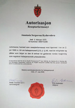 Авторизация на право заниматься фармацевтической деятельностью в Норвегии
