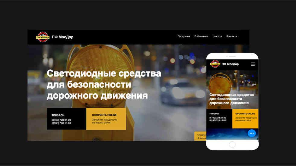 Сайт-каталог на Wix