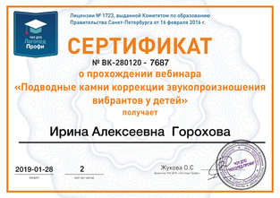 VpFzMPSPgI4.jpg