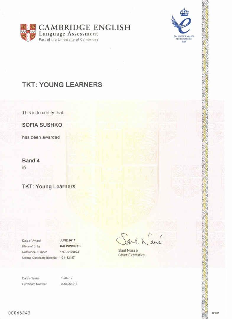 TKT Young learners Софья Сушко  (1).jpg