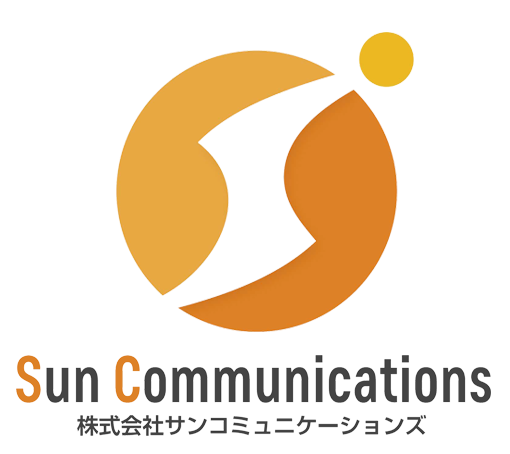 株式会社サンコミュニケーションズ | 福岡市 |KDDI au 代理店