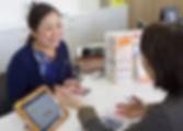 株式会社サンコミュニケーションズ | 福岡 | 業務案内