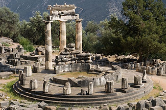 archaeological site 2.jpg
