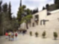 Museum - Delphi.jpg