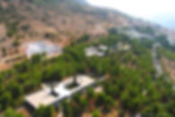 αεροφωτογραφία ΕΠΚΕΔ 2 Φωτογραφικό αρχ