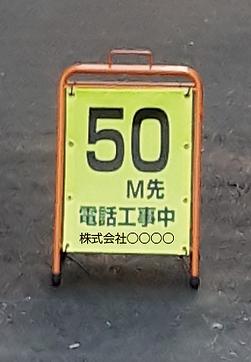 50Ⅿ先蛍光小日中〇.png