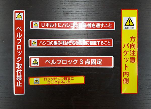 金物用シール各種.jpg