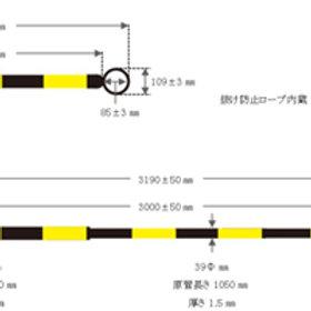 伸縮式短尺コーンバー(20本セット)
