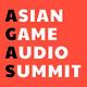 AGAS_logo.png