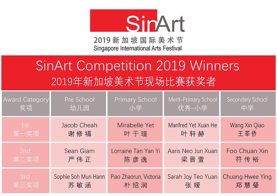 WeChat Image_20190823155054.jpg