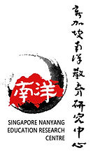 nanyang logo 01 copy.jpg