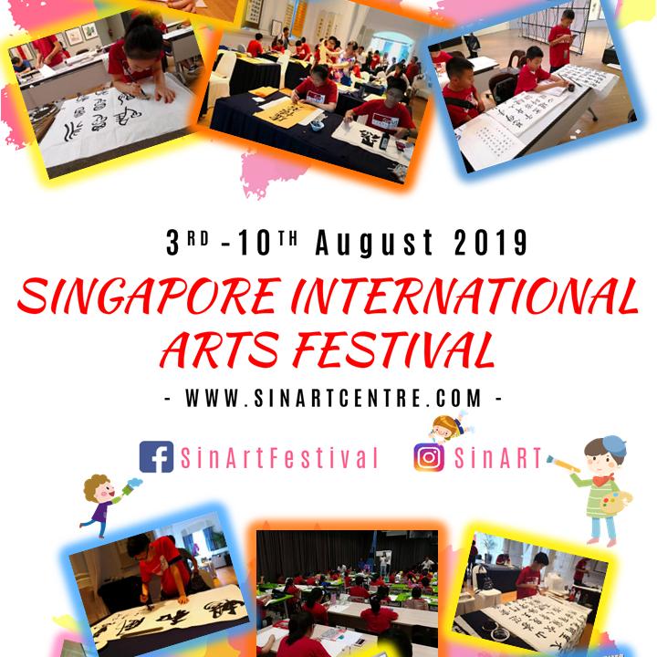 SINGAPORE INTERNATIONAL ARTS COMPETITION 新加坡国际美术节 2019