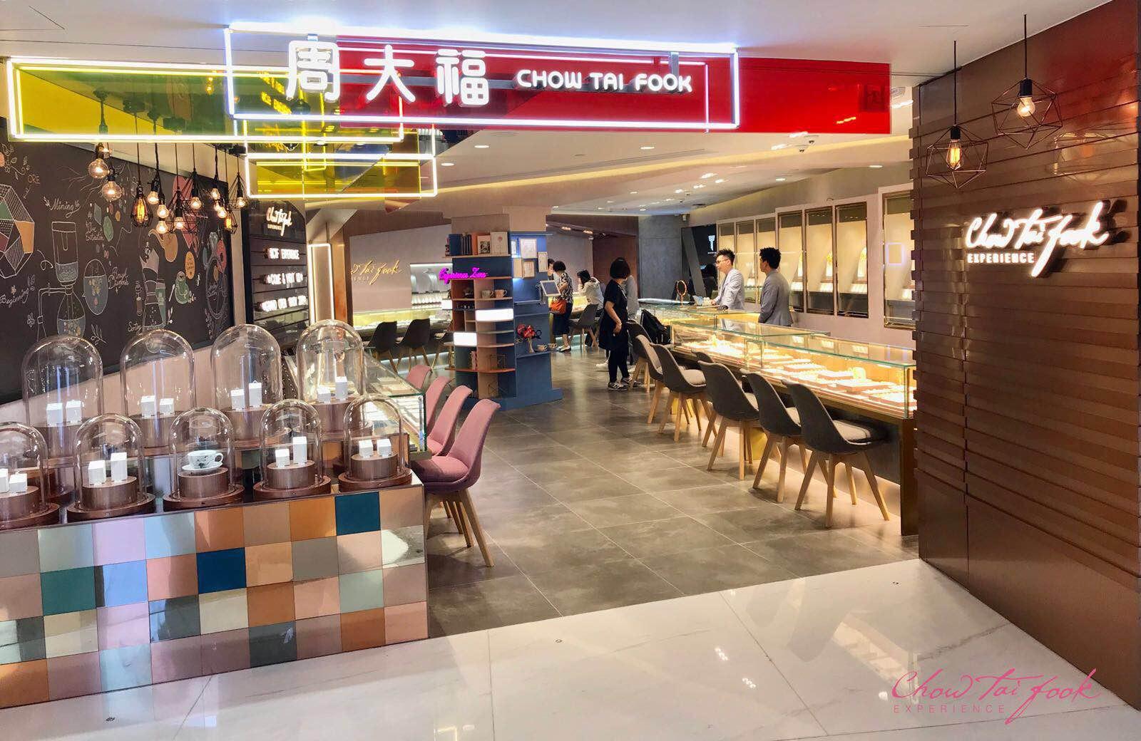 Chow Tai Fok Experience