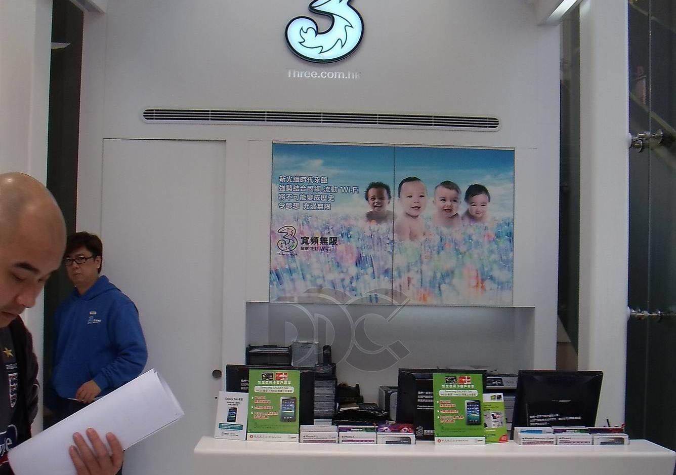 3 Shop