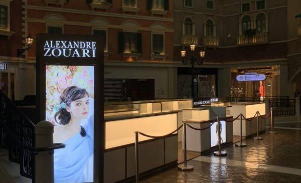Alexandre Zouari at Venetian Hotel in Ma