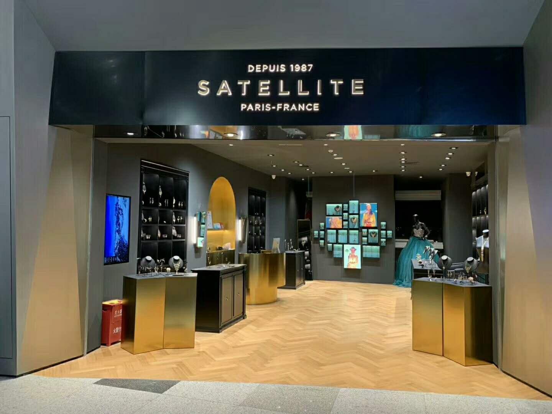 Satellite at Xiamen airport T4