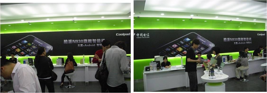中國電信3.jpg