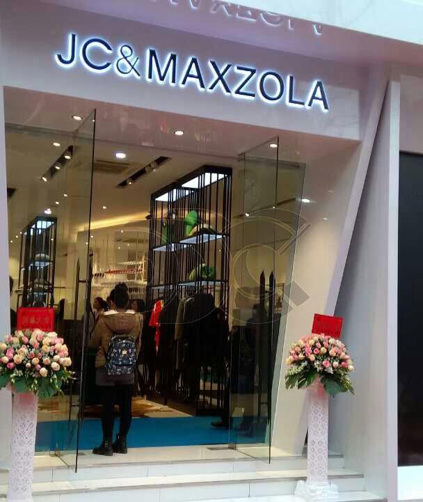 JC & Maxzola.jpg