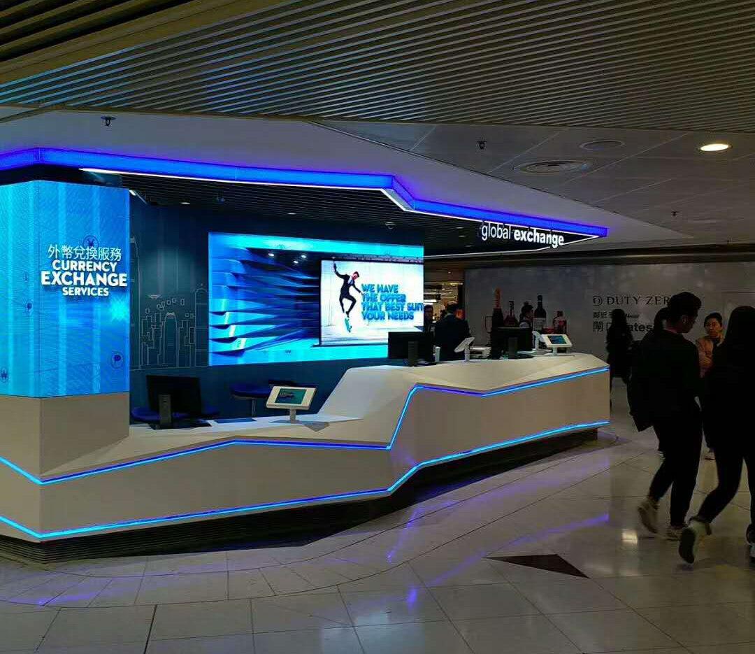 Global Exchange at Hong Kong Airport