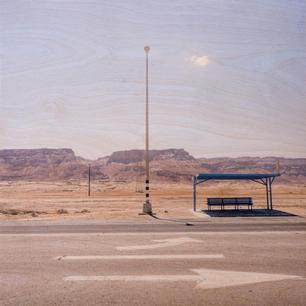 Masada Stop