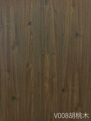 V008 胡桃木