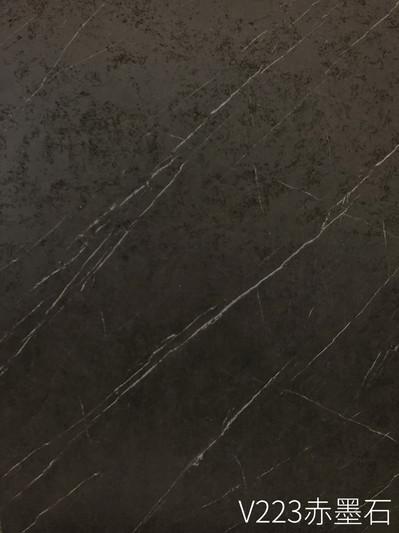 V223 赤墨石