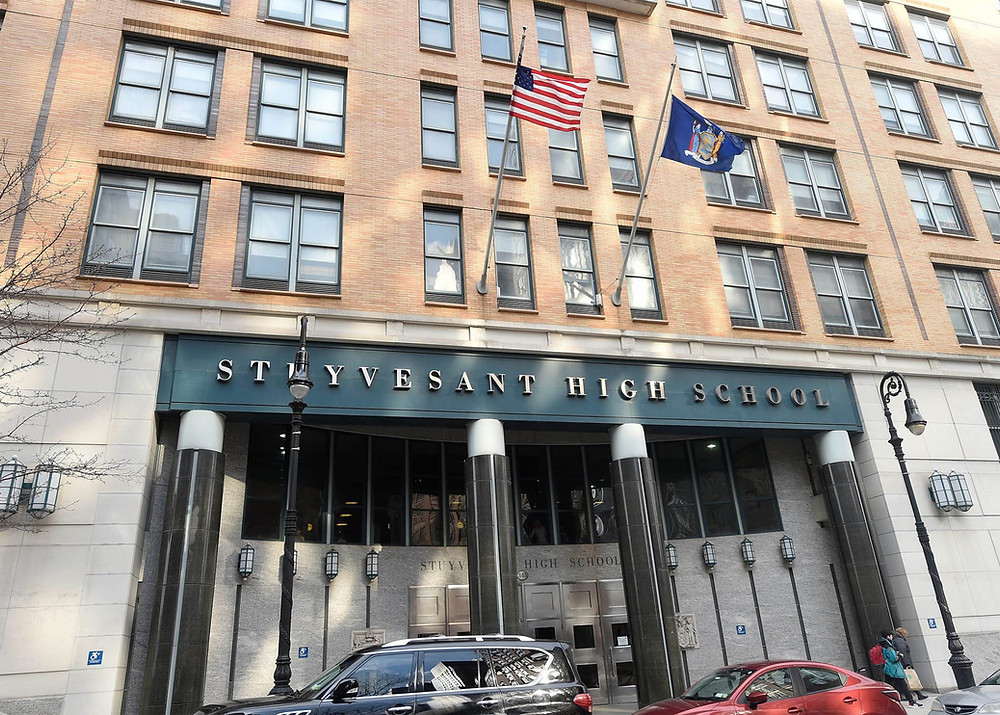 A photo of the entrance to Stuyvesant High School in New York City.