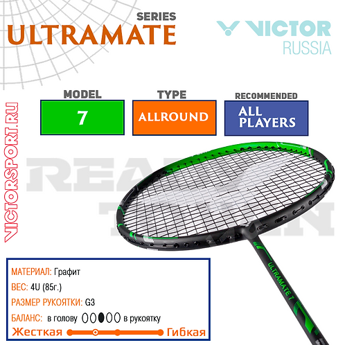Victor Ultramate 7