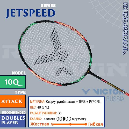 Victor JetSpeed S10q