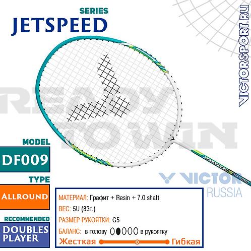 Victor JetSpeed DF-009