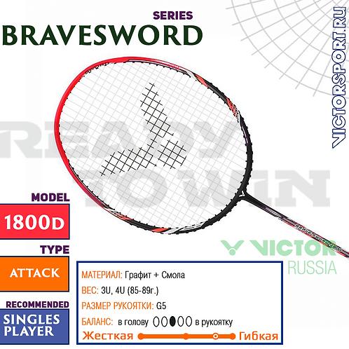 Victor BraveSword 1800d