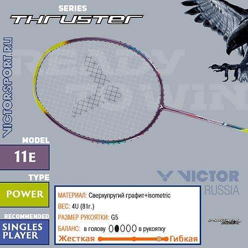 Victor Thruster k 11e