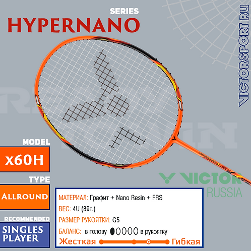 Victor Hypernano X60h