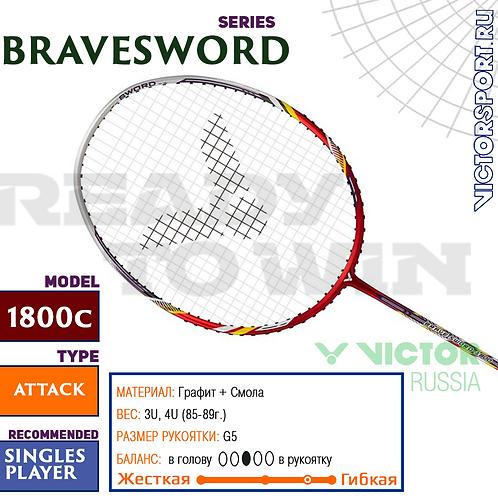Victor BraveSword 1800c
