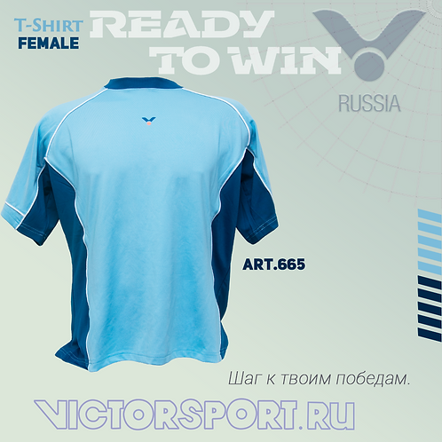 Victor t-shirt ladiesblue