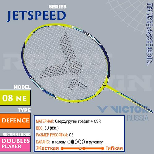 Victor JetSpeed S08 ne
