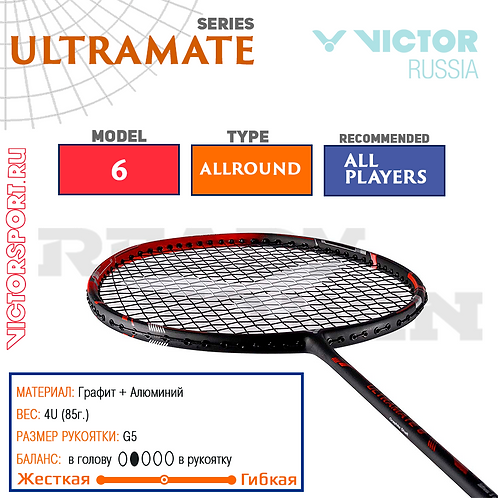 Victor Ultramate 6