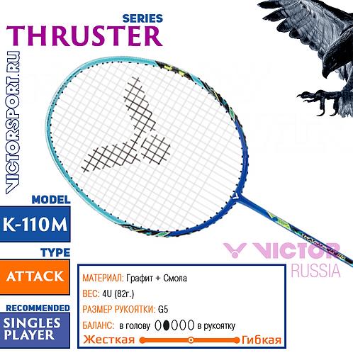 Victor Thruster K-110m