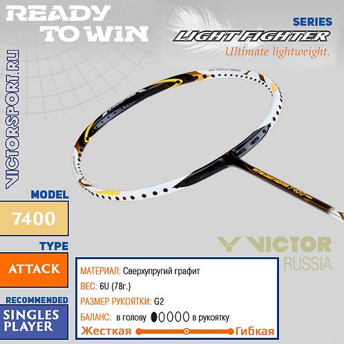 Victor LightFighter 7400