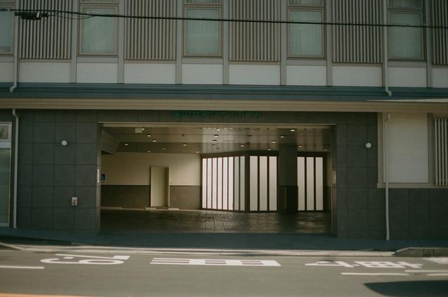 Kyoto - December 2020