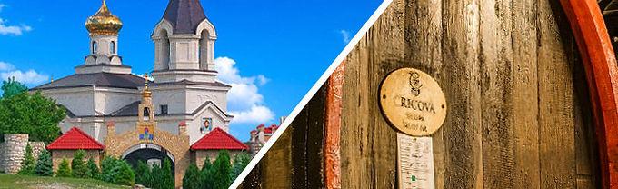 escursionehorheiul_vechi_cricova.jpg