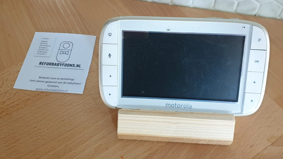 Motorola MBP845 CONNECT monitor