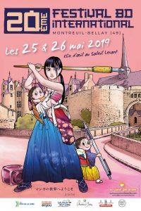 Festival-BD-Montreuil-Bellay-200x300.jpg