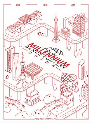 Millennium China.png
