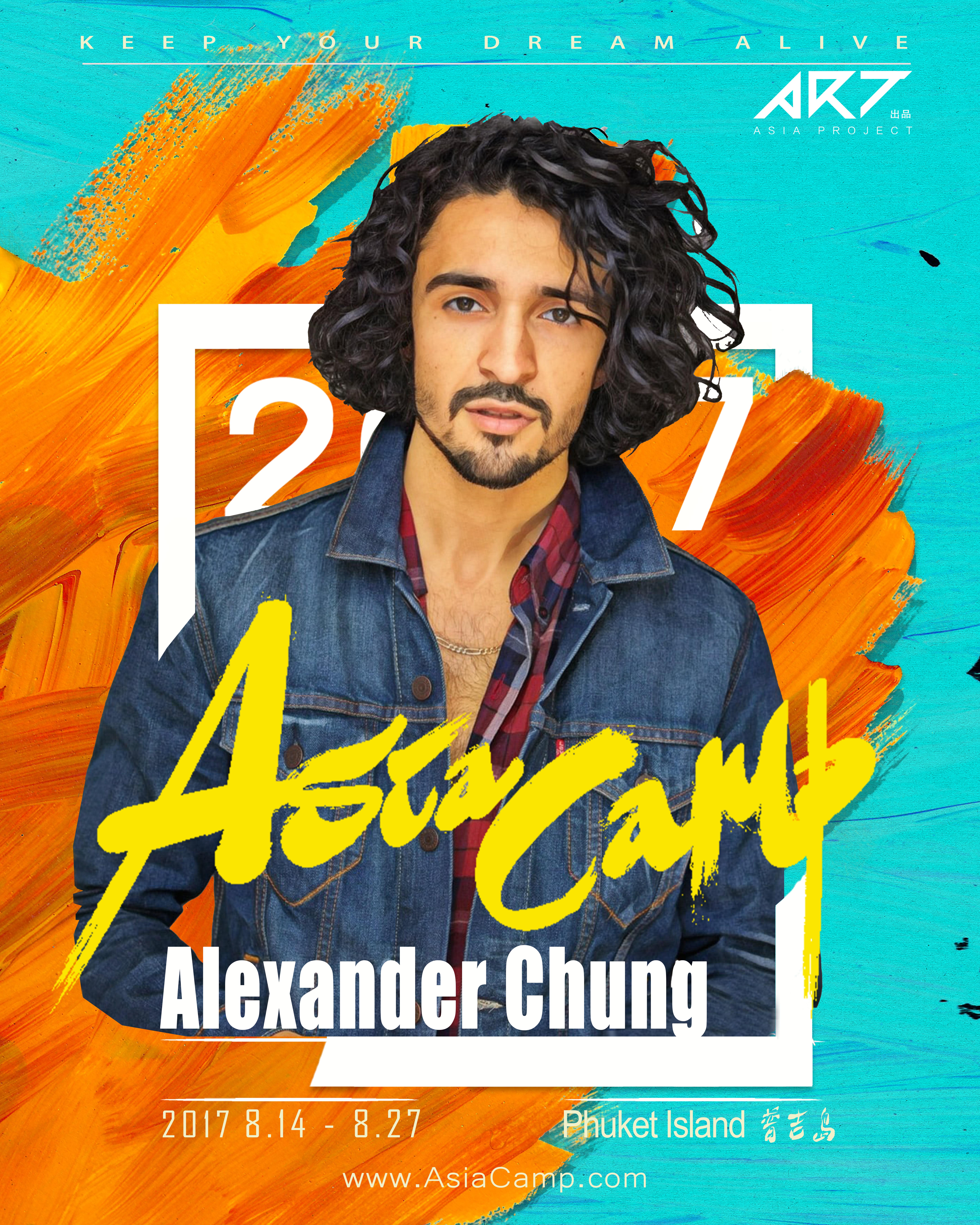 Alexander Chuang
