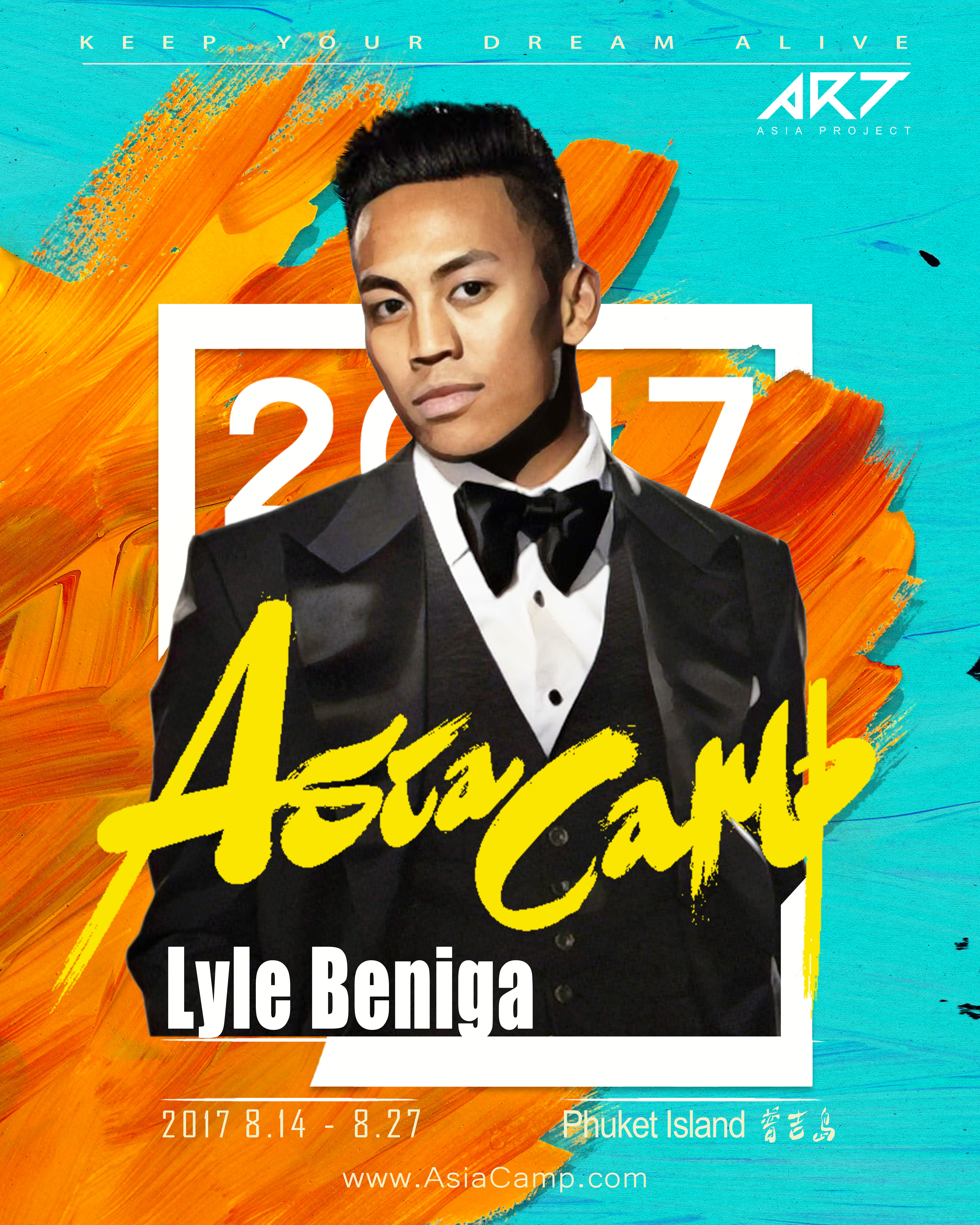 Lyle Beniga