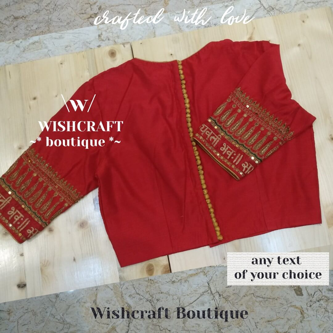 custom-text-handwork-saree-blouse-design