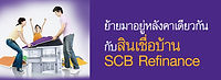 scb1.jpg